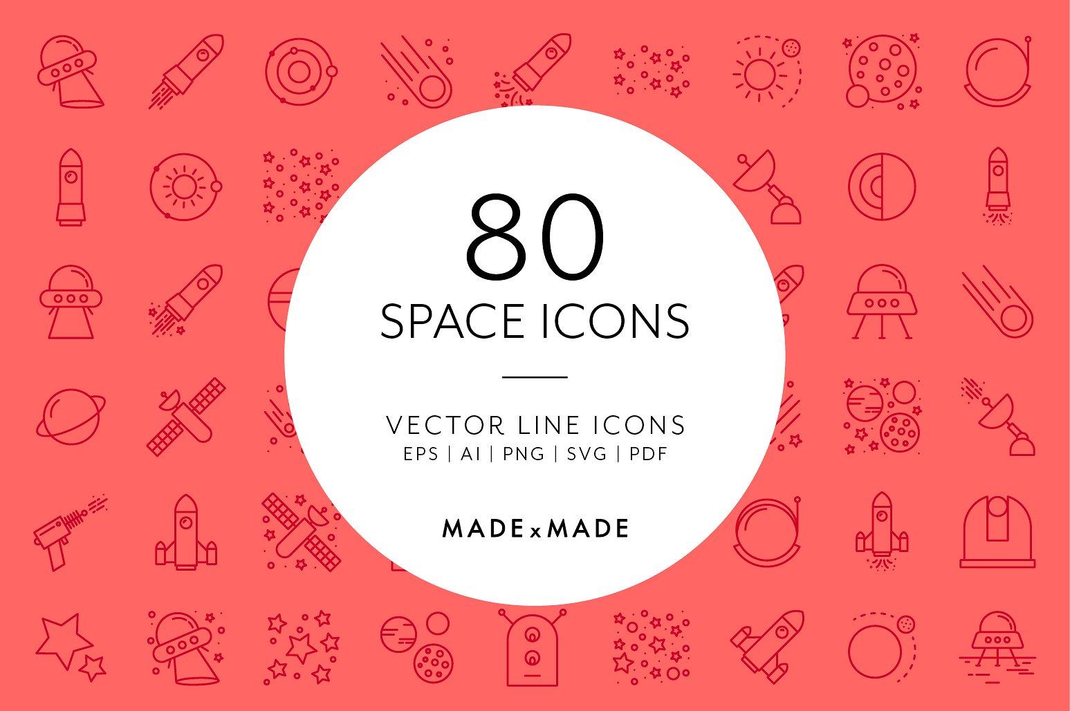 Bộ sưu tập 80 vector icon vũ trụ